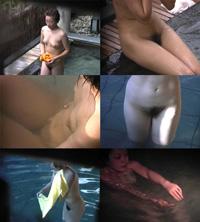 露天美女入浴ビデオ撮影1
